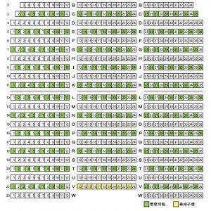 9月12日公演の座席表